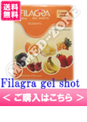 Filagra gel shot